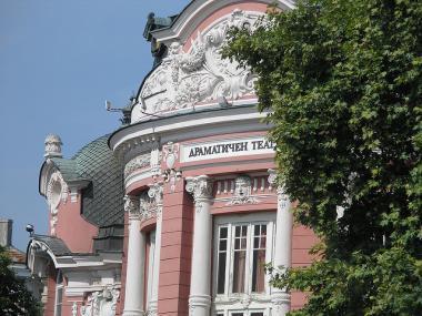 Dramatické divadlo ve Varně, Bulharsko